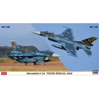 Mitsubishi F-2A 'Tsuiki Special 2018' - Limited Edition (1:48)