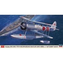 "Nakajima E8N1/E8N2 Type 95 Recon Seaplane (Dave)"" Battleship Yamato"" - Limited Edition (1:48)"