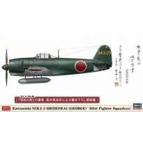 "Kawanishi N1K2-J Shidenkai (George) ""301th Squadron"" - Limited Edition (1:48)"