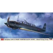 "Nakajima C6N1-S NIGHT FIGHTER SAIUN (MYRT) ""302nd Flying Group"" - Limited Edition (1:48)"