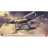 Mitsubishi F1M2 Type zero observation seaplane (pete) Model 11 '902nd Flying Group mortlock unit' - Limited Edition (1:48)