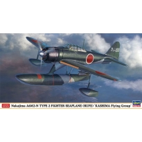 "Nakajima A6M2-N Type 2 Fighter Seaplane (Rufe) ""Kashima Flying Group"" - Limited Edition (1:48)"
