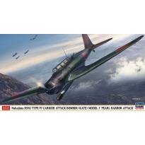 "Nakajima B5N2 TYPE 97 CARRIER ATTACK BOMBER (KATE) MODEL 3 ""PEARL HARBOR ATTACK"" (1:48)"
