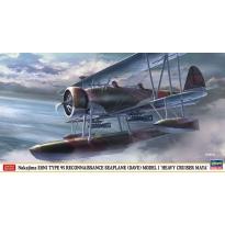 "Nakajima E8N1 Type 95 Reconnaissance Seaplane (Dave) Model 1 ""Heavy Cruiser Maya"" (1:48)"