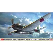 Nakajima B6N2 Carrier Attack Bomber Tenzan (Jill) Type 12 - Limited Edition (1:48)