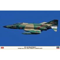 "RF-4E Phantom II 501SQ Final Year 2020 (Forest Camouflage)"" - Limited Edition (1:48)"