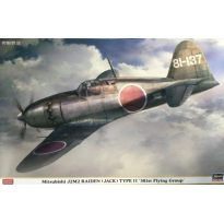 "Mitsubishi J2M2 Raiden (Jack) Type 11 ""381st Flying Group"" - Limited Edition  (1:32)"