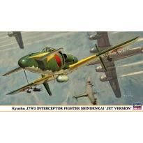 "Kyushu J7W2 Interceptor Fighter Shindenkai ""Jet Version"" - Limited Edition (1:48)"