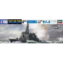 J.M.S.D.F.DDG Kirishima (1:700)