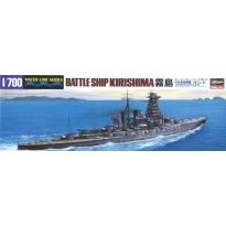IJN Battleship Kirishima (1:700)