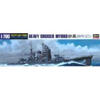IJN Heavy Cruiser Myoko (1:700)