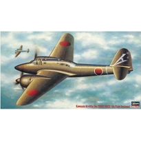 Kawasaki Ki-45Kai Hei TORYU Nick 5th Fighter Regiment (1:72)