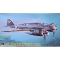 Mitsubishi Ki-46 III Type 100 Commandant Reconnaisance-Plane (Dinah) (1:72)