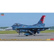 Mitsubishi F-2A '3SQ 60th Anniversary' Detail Up Version - Limited Edition (1:48)