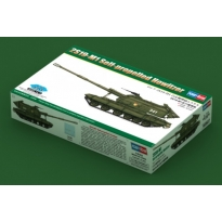 2S19-M1 Self-propelled Howitzer  (1:72)