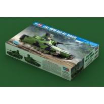 Lvkv 9040 Anti-Air Vehicle (1:35)