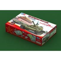 PLA 59 Medium Tank-early (1:35)