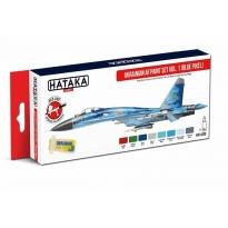 Ukrainian AF paint set vol. 1 (Blue Pixel) (8 x 17 ml.)