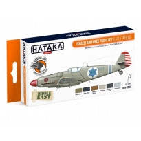 ORANGE LINE – Israeli Air Force paint set (early period) (6 x 17 ml.)
