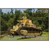 Type 89 Japanese Medium tank KOU-gasoline Late-production (1:72)