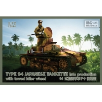 TYPE 94 Japanese Tankette - late production with towed idler wheel (1:72)