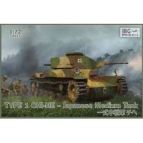 Type 1 Chi-He Japanese Medium Tank (1:72)