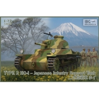 Type 2 Ho-I Japanese Medium Tank (1:72)