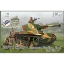 Type 3 Chi-Nu Japanese Medium Tank (1:72)