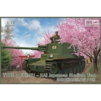 IBG 72058 Type 3 Chi-Nu – Kai Japanese Medium Tank  (1:72)