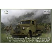 917t Japanese Truck (Yokohama cab) (1:72)