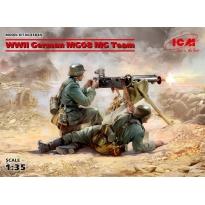 WWII German MG08 MG Team (2 figures) (1:35)