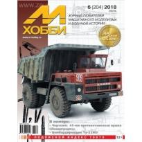 M-Hobby 6 (204) 2018