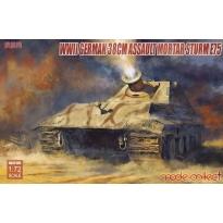 German WWII 38cm Assault Mortar Sturm E75 (1:72)