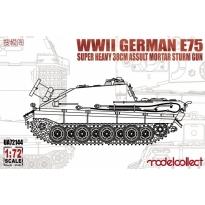 WWII German E-75 super heavy 38cm assult mortar sturm gun (1:72)