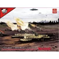Fist of War WWII German 28CM Kanone 3 Auf Lastenträger E-75 (1:72)