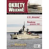 Okręty Wojenne 84 (4/2007)