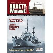 Okręty Wojenne 87 (1/2008)