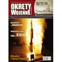 Okręty Wojenne 88 (2/2008)