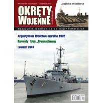 Okręty Wojenne 94 (2/2009)