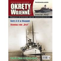 Okręty Wojenne 101 (3/2010)