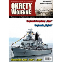 Okręty Wojenne 130 (2/2015)