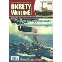 Okręty Wojenne 131 (3/2015)