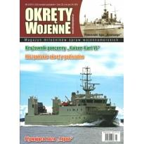 Okręty Wojenne 133 (5/2015)