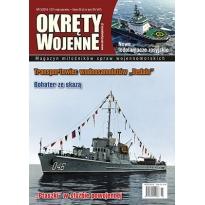 Okręty Wojenne 137 (3/2016)