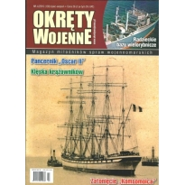 Okręty Wojenne 138 (4/2016)
