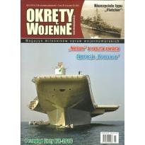 Okręty Wojenne 139 (5/2016)