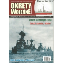 Okręty Wojenne 140 (6/2016)