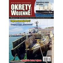 Okręty Wojenne 141 (1/2017)