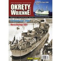 Okręty Wojenne 142 (2/2017)