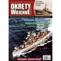 Okręty Wojenne 145 (5/2017)